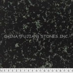 granite wall stone, granite Even Green